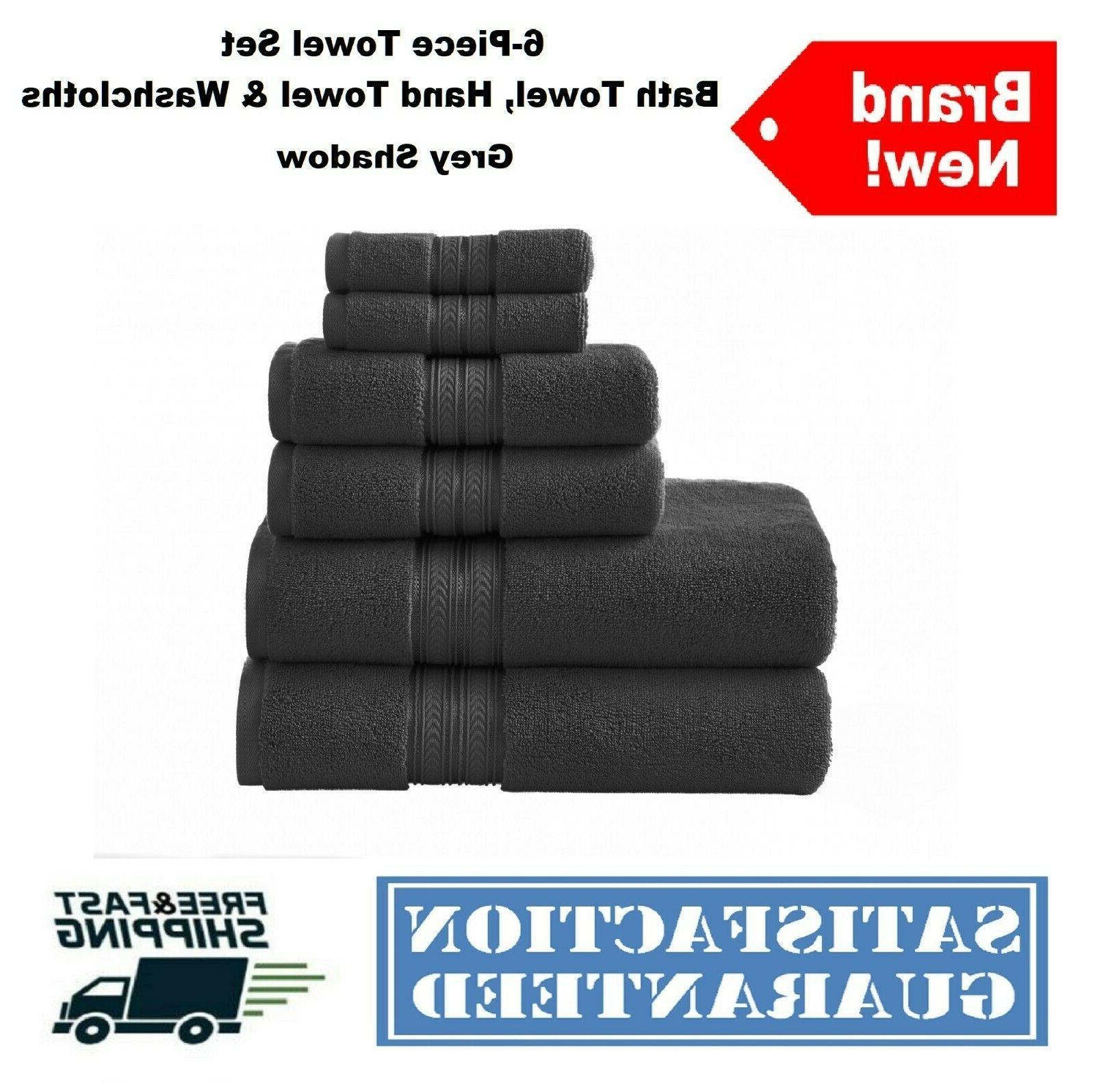 6-Piece Set Textured Bath Hand Soft