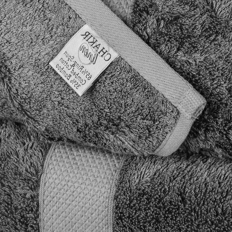 Chakir Ultra Soft Bath Towel Set,